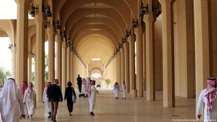 Die King Saud University in Riad; Foto: picture-alliance/dpa