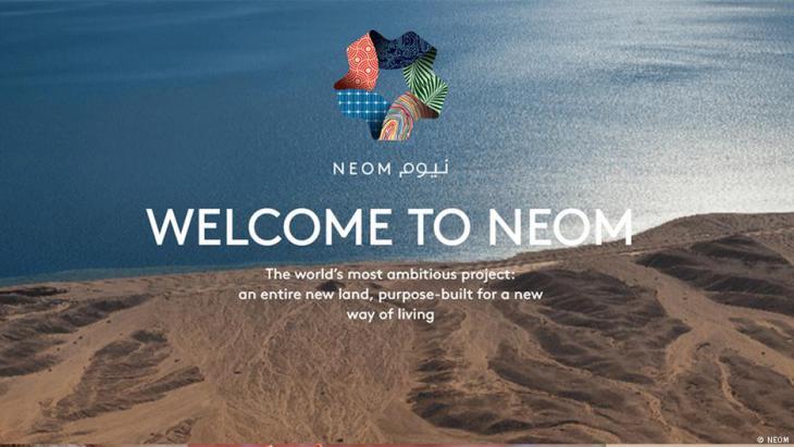 """Werbe-Banner """"Neom; Quelle: Neom"""