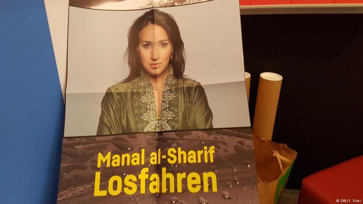 Porträt von Manal al-Sharif zu ihrer Buchpräsentation auf der Frankfurter Buchmesse 2017; Foto: DW