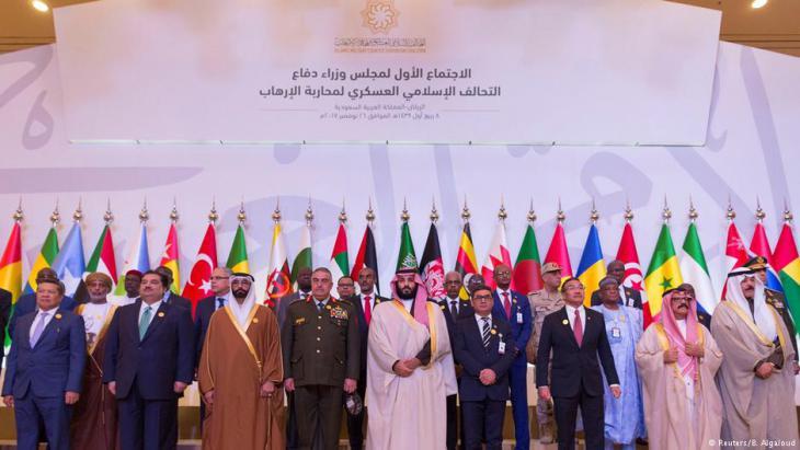 Konferenz für eine für eine islamische Antiterror-Koalition in Riad am 26.11.2017 in Riad; Foto: Reuters