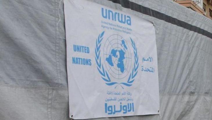 Hilfswerk für palästinensische Flüchtlinge (UNRWA); Foto: dpa