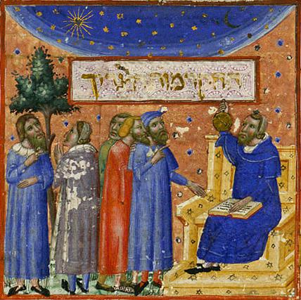 "Illustrated manuscript dating from 1347 showing Maimonides teaching ""the measure of man"" (source: Wikipedia; public domain)"