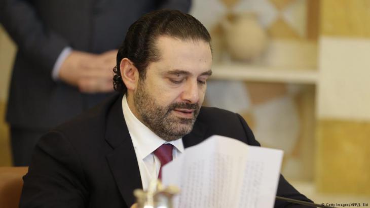 Libanons Premier Saad Hariri widerruft am 5.12. seinen Rücktritt; Foto:
