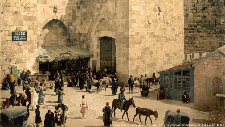 Exponat Ausstellung Welcome to Jerusalem: Um 1900 gab es ein Reisebüro von Thomas Cook mitten in Jerusalem
