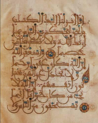 Maghrebinische Koranausgabe aus dem 13.-14. Jahrhundert, The Chester Beatty Library; Quelle: Wikimedia