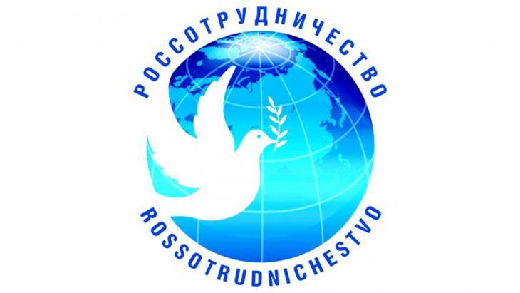 "Logo ""Rossotrudnitschestwo"""