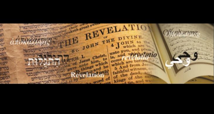 Fotomontage der drei monotheistischen Buchreligionen (Judentum, Christentum und Islam); Foto: www.kcid.fau.eu