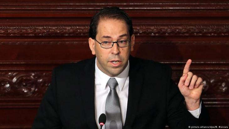 Tunisian Prime Minister Youssef Chahed speaks during a plenary session in 2016 (photo: picture-alliance/dpa/M. Messara)
