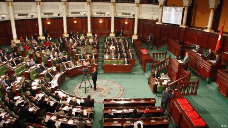 Tunesisches Parlament in Tunis; Foto: AP