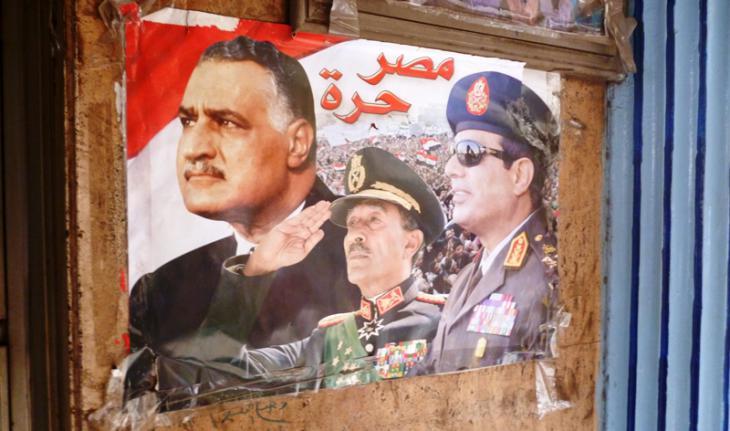 Wahlplakat Abdel Fattah al-Sisis aus dem Jahr 2014 in Kairo zeigt Nasser (l.), Sadat und Al-Sisis; Foto: Arian Fariborz
