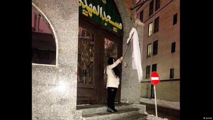 Anti-Kopftuch-Protest im Iran; Foto: privat