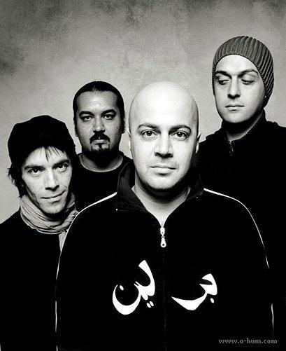 Die Teheraner Band O-Hum; Quelle: O-Hum.com