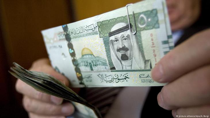 Saudische Rial-Scheine; Foto: picture-alliance/dpa