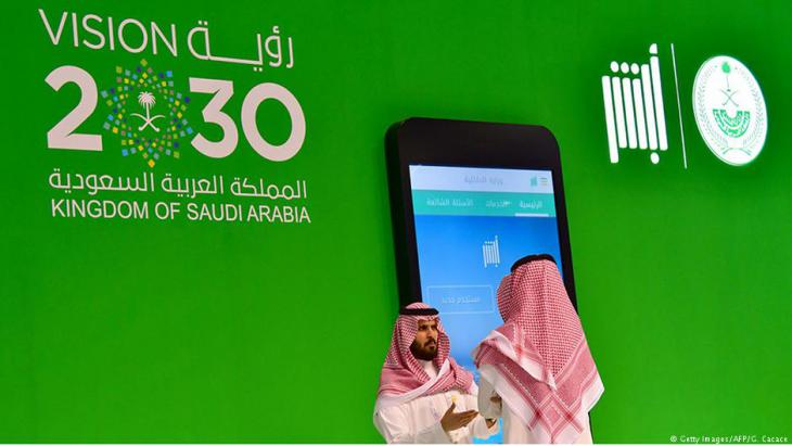 "Gitex 2017 Ruyaa (""Vision 2030"") im Pavillion Saudi-Arabien; Foto: AFP/Getty Images"