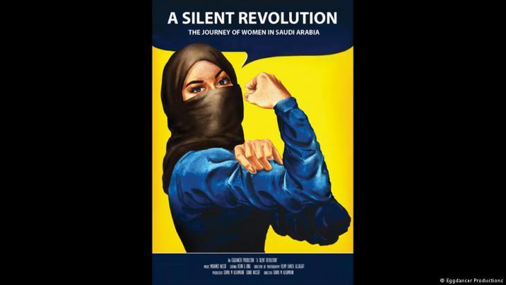 "Filmplakat ""A Silent Revolution""; Quelle: Eggdancer Productions"