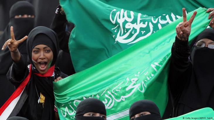 Saudische Frauen besuchen Fußballspiel in Dschidda; Foto: AFP/Getty Images