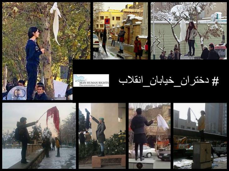 """Kampagne der """"Mädchend er Revolutionsstraße""""; Quelle: Iran Human Rights Documentation Center"""