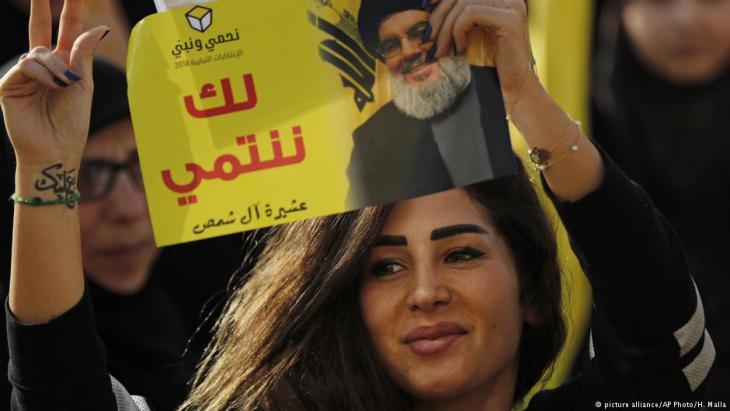 "Anhängerin der Hisbollah nach dem Wahlsieg der ""Partei Gottes"" am 7. Mai 2018; Foto: dpa/AP"
