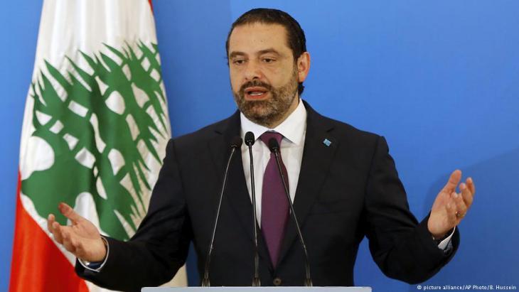 Der libanesische Premier Saad Hariri; Foto: picture-alliance/AP
