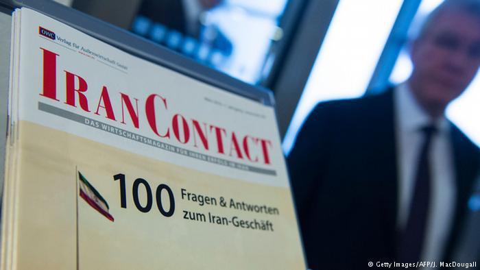 Infobroschüren deutsche Investitionen im Iran; Foto: Getty Images/AFP/J. MacDougall