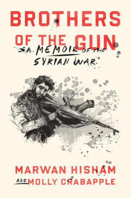 "Buchcover Marwan Hisham: ""Brothers of the Gun""; Quelle: One World"