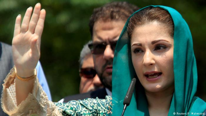Maryam Nawaz; Foto: Reuters/F. Mahmood