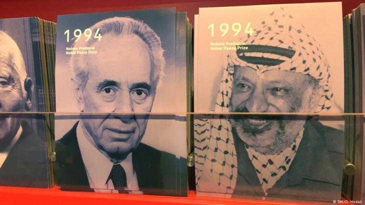In Norwegen zusammengeführt: Peres, Arafat und Rabin wurden 1994 mit dem Friedensnobelpreis ausgezeichnet; Foto: DW/D. Hodali