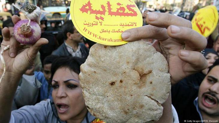 """""""Kifaya""""-Demonstration in Kairo gegen die Erhöhung der Lebensmittelpreise; Foto: Getty Images/AFP/K. Desouki"""