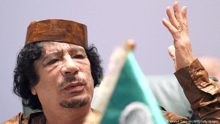 Libyens früherer Revolutionsführer Muammar al-Gaddafi; Foto: AFP/Getty Images