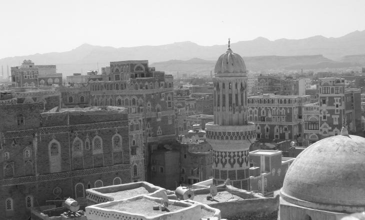Historisches Bild von der Altstadt von Sanaa; Foto: UNESCO/Maria Gropa/Creative Commons Attribution-ShareAlike 3.0 IGO