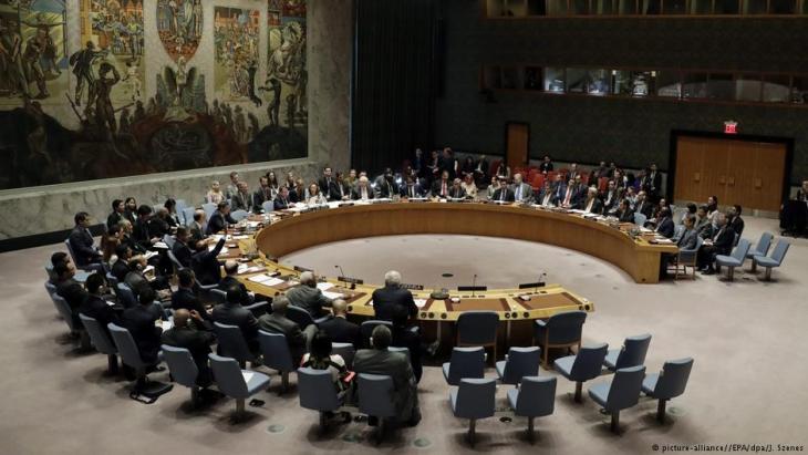 UN-Sicherheitsrat in New York; Foto: picture-alliance/dpa