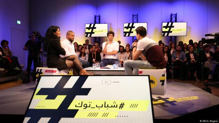TV-Show Shababtalk; Quelle: DW
