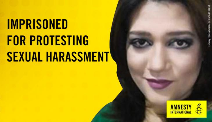 Kampagnen-Foto Amal Fathy; Quelle: Amnesty International USA