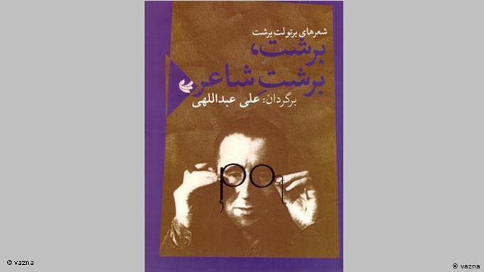"""Buchcover persische Ausgabe von Brechts """"Gesammelte Gedichte""""; Quelle: vazna"""