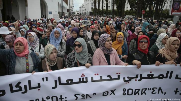 Anti-Regierungsproteste in Rabat; Foto: picture-alliance/AP/M. Elshamy