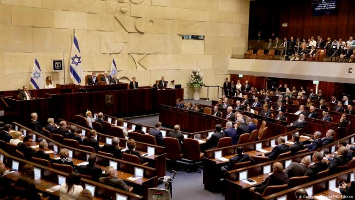 Knesset-Sitzung am 30. April 2019 in Jerusalem; Foto: Getty Images/AFP