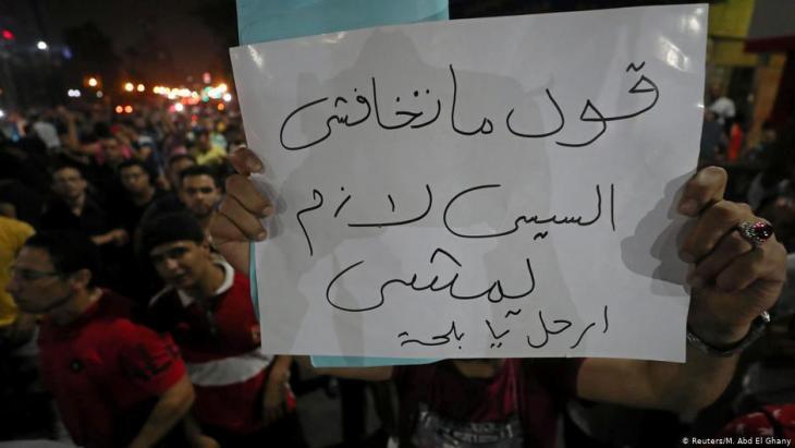 "Protestplakat auf dem Tahrir-Platz in Kairo: ""Habt keine Angst, Al-Sisi muss weg!""; Foto: Reuters"