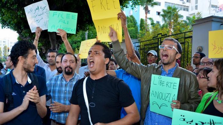 Solidaritätsdemo zur Freilassung Ali Anouzlas in Rabat am 19.09.2013; Foto: Ayoub Errimi