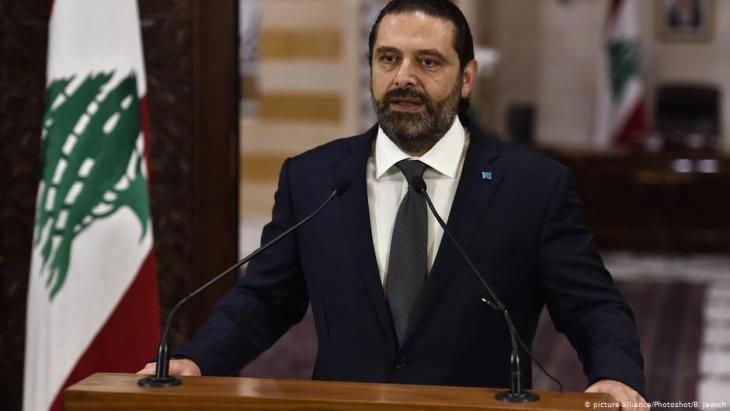 Libanons Ministerpräsident Saad Hariri; Foto: picture-alliance