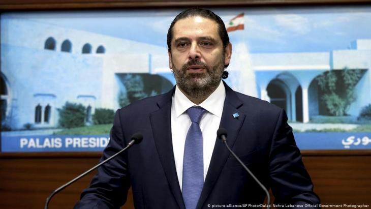 Der libanesische Ministerpräsident Saad Hariri; Foto: picture-alliance/AFP