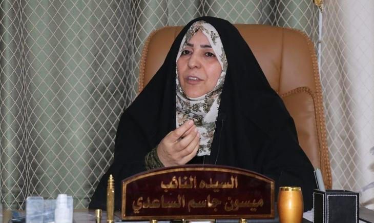 Die irakische Parlamentsabgeordnete Maysoon J. Dawood al-Saa'idi; Foto: Goethe-Institut | Perspektiven