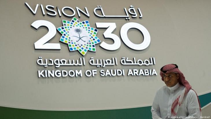 "Saudi-Arabiens ""Vision 2030""; Foto: picture-alliance/AP"