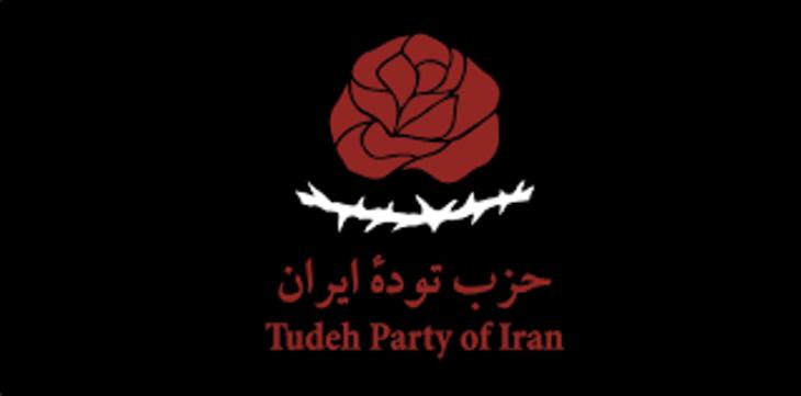 Partei-Logo der Tudeh; Quelle: Wikimedia