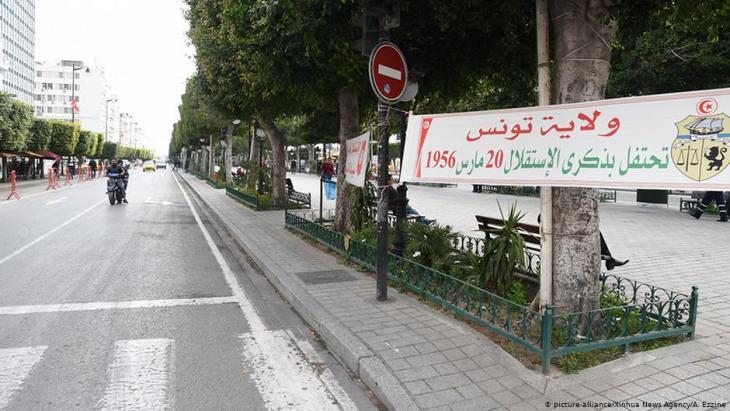 Leere Straßen in der tunesischen Hauptstadt Tunis; Foto: picture-alliance/Xinhua News Agency