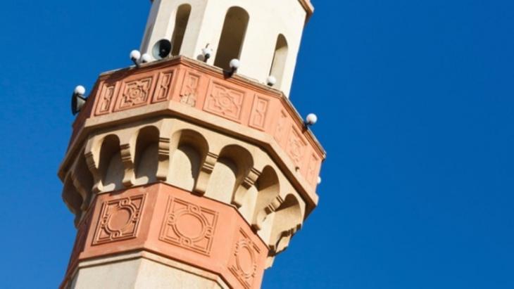 Minarett einer Moschee mit Lautsprechern für den Gebetsruf; Foto: AFP/Getty Images