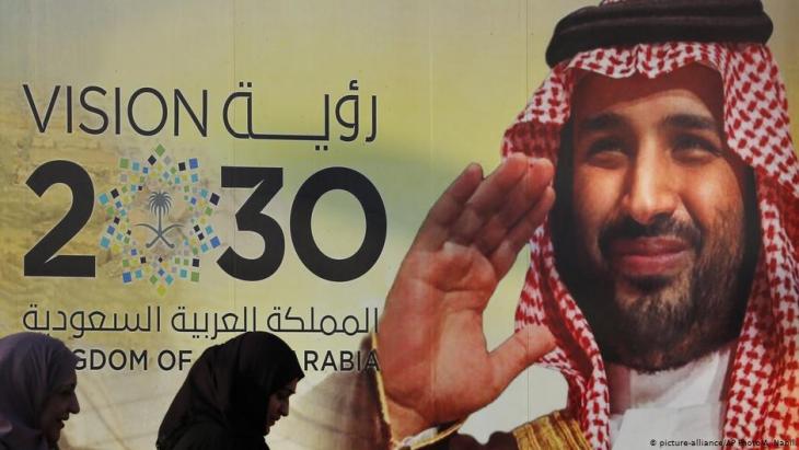 """Plakat stellt Projekt """"Vision 2030"""" mit dem Konterfei des saudischen Kronprinzen Mohammed bin Salman in der Stadt Dschidda vor; Foto: picture alliance/AP"""