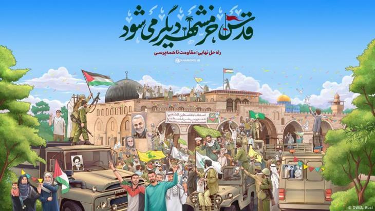 Propagandabild zum Quds-Tag; Foto: DW