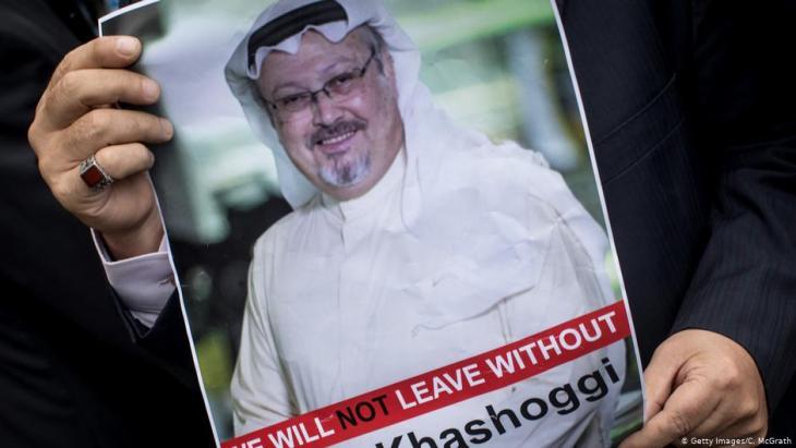 Menschenrechtskampagne für Jamal Khashoggi; Foto: AFP/Getty Images