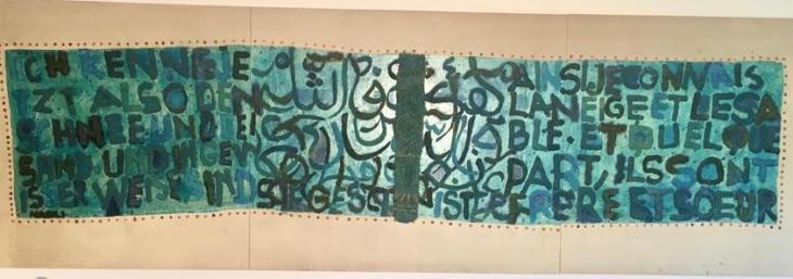 Ausschnitt aus dem Triptychon des marokkanischen Künstlers Nabili 1997; Foto: Regina Keil-Sagawe