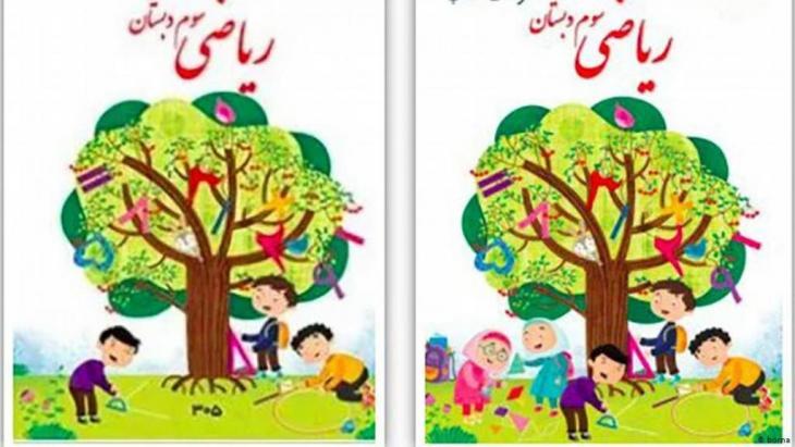 Schuubücher im Iran: Die Mädchen wurden vom Cover des Mathematikbuchs für das dritte Schuljahr entfernt. (Foto: borna)